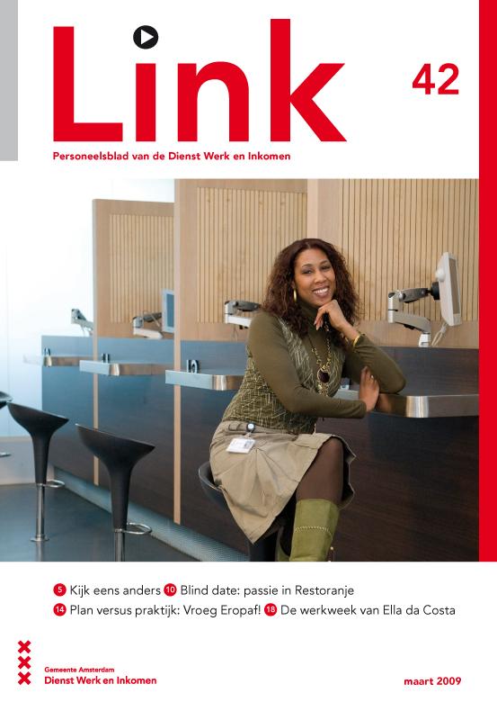 link_5